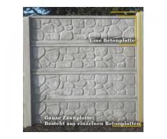 Komplette von 3x Betonplatte + 1x Betonpfosten zum Betonzaun